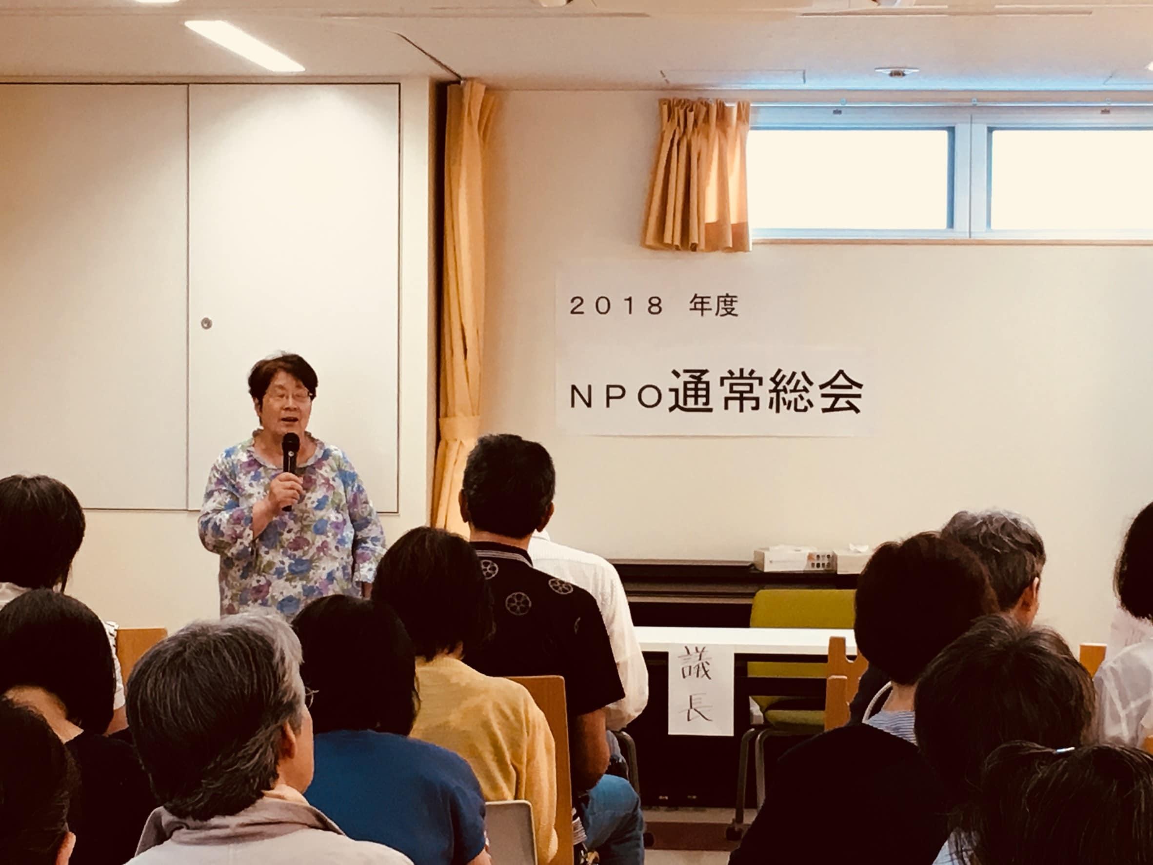 NPO法人概要 – フリースクール東京シューレ